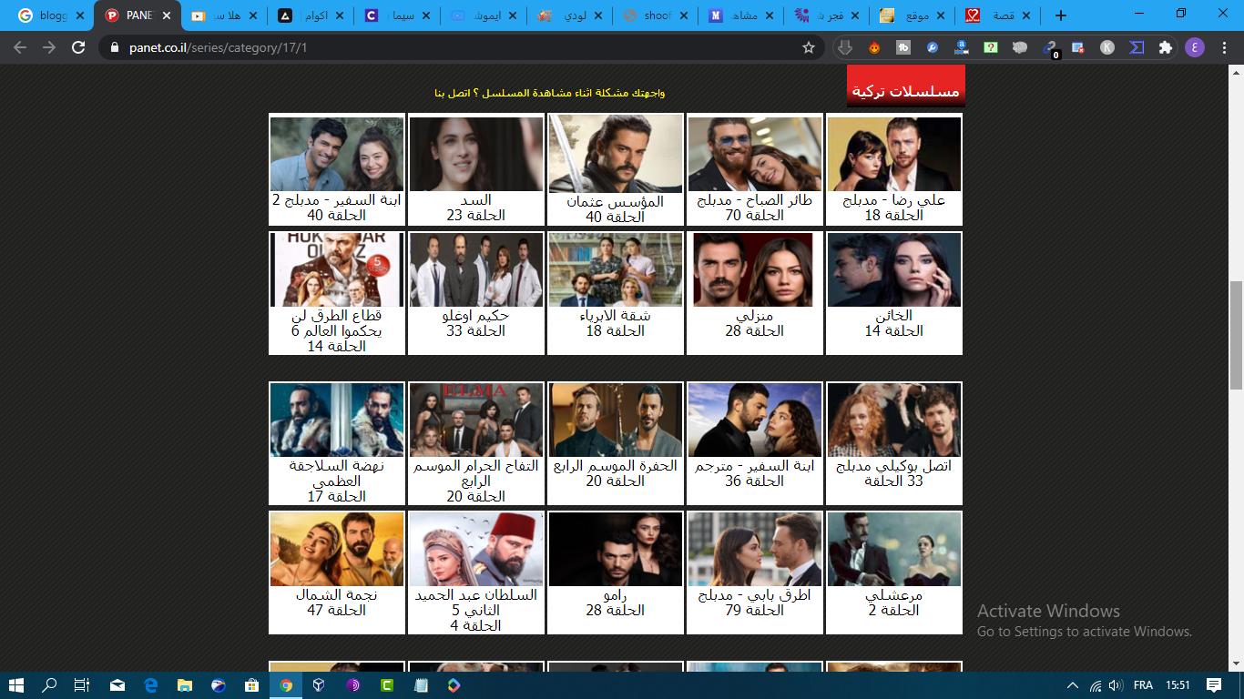 موقع المسلسلات التركية الشهير panet