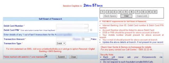 Union Bank of India login password reset