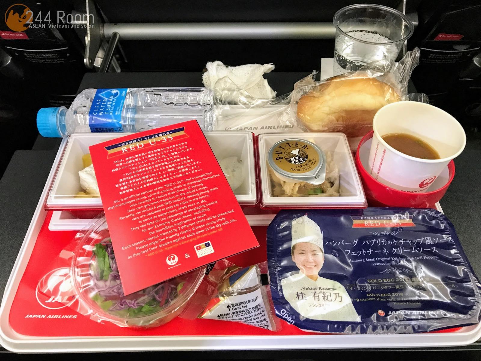JAL U-35洋食機内食 U-35 Flight meal