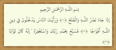 Teks Surat An-Nasr