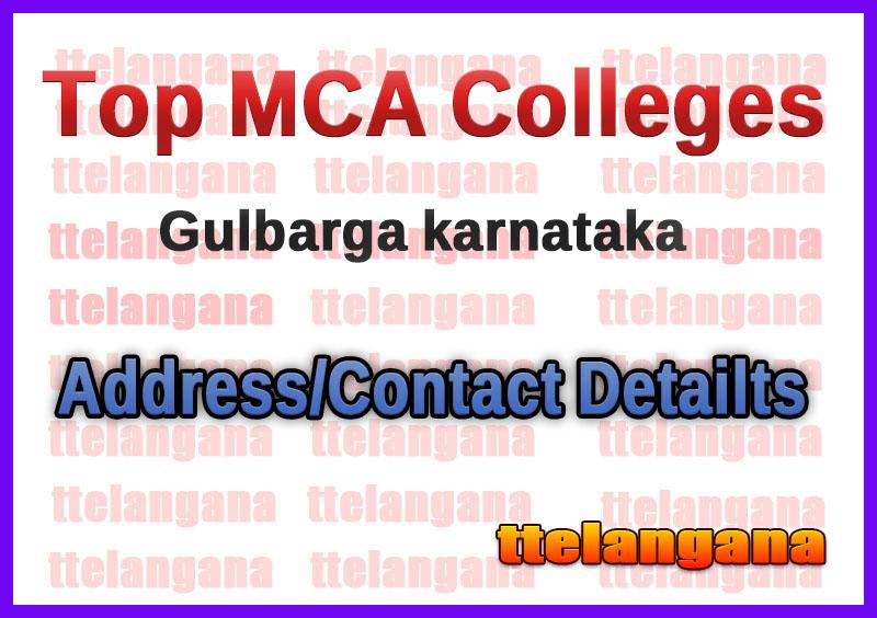 Top MCA Colleges in Gulbarga karnataka