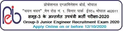 MP PEB Junior Engineer Recruitment 2020