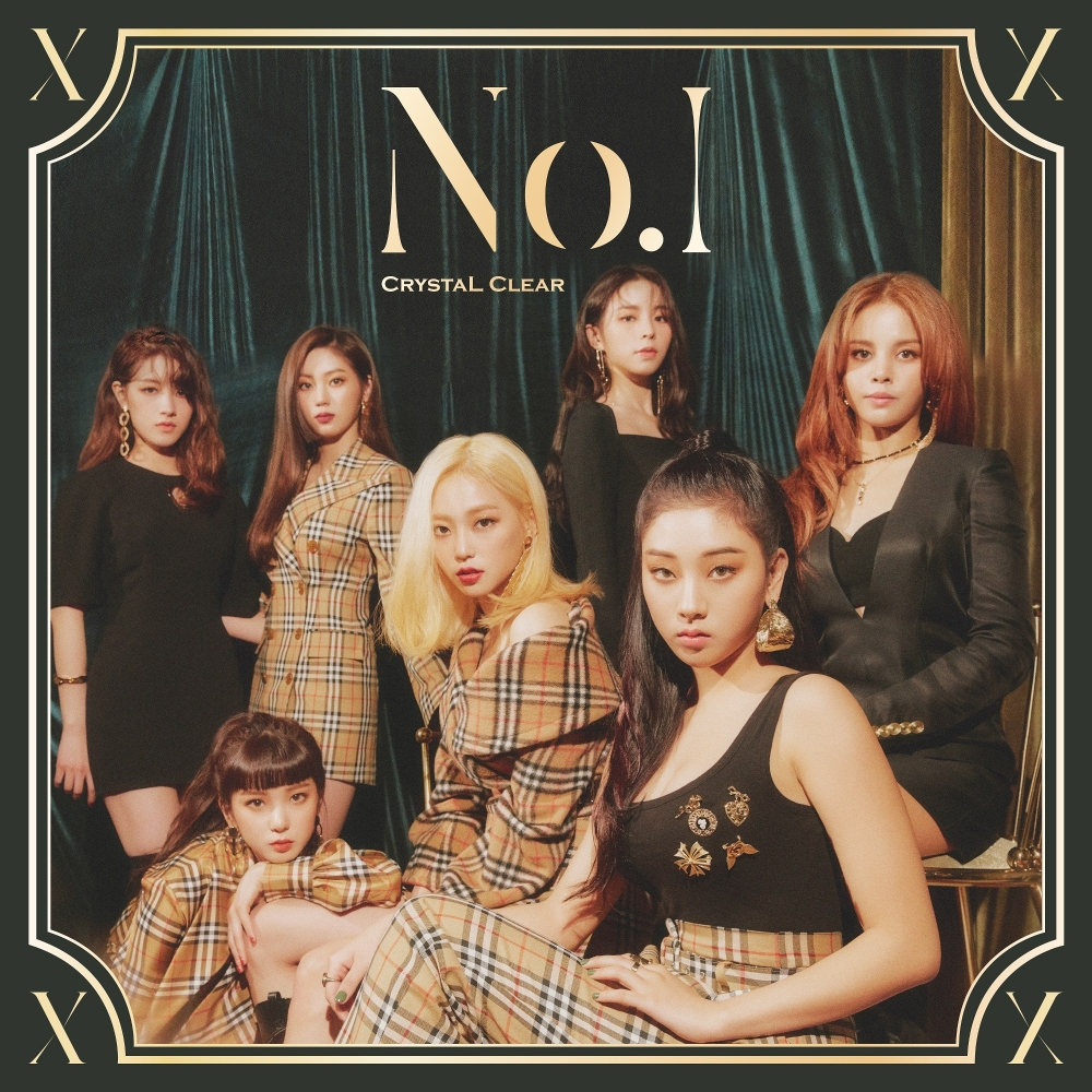 CLC – No.1 – EP (ITUNES PLUS AAC M4A)