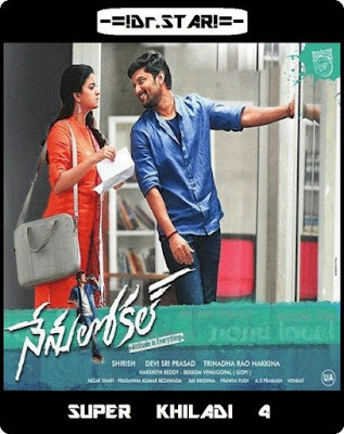 Nenu Local 2017 Dual Audio 720p UNCUT HDRip 1.3Gb x264 world4ufree.bar , South indian movie Nenu Local 2017 hindi dubbed world4ufree.bar 720p hdrip webrip dvdrip 700mb brrip bluray free download or watch online at world4ufree.bar