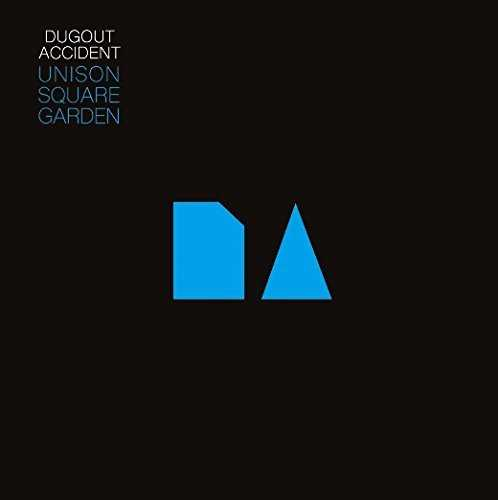 [Album] UNISON SQUARE GARDEN – DUGOUT ACCIDENT (2015.07.22/MP3/RAR)