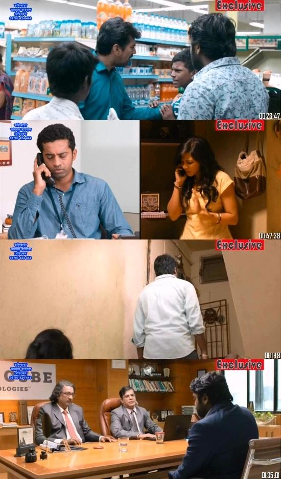 Rowdy Lover 2019 Hindi Dubbed 480p HDTV 300mb Desirehub