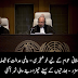 ICJ Decision Can Not Interfere Pakistan Security Matters