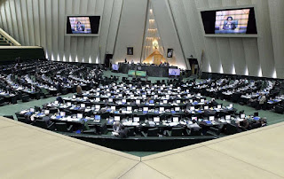 Iran Parliament Passed bill