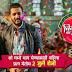 Riteish Deshmukh to host the game show Vikta Ka Uttar!
