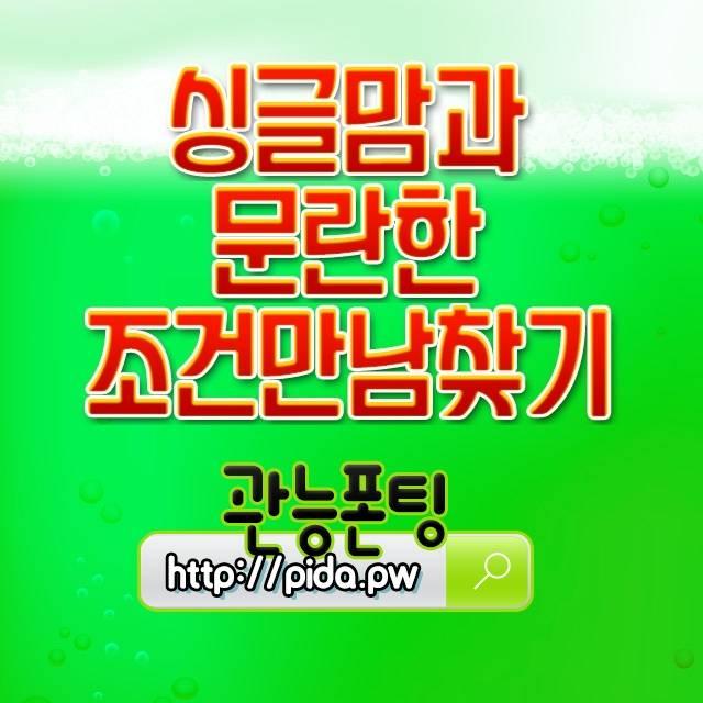 김해여객터미널역꽃