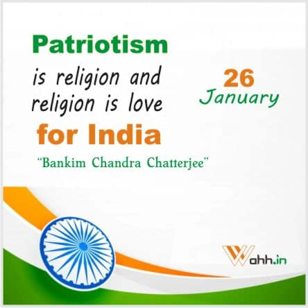 2021-Republic-Day-Quotes-in-Hindi