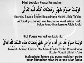 Lafadz-Doa-Niat-Puasa-Bulan-Ramadhan-lengkap-arab-latin-dan-terjemahan