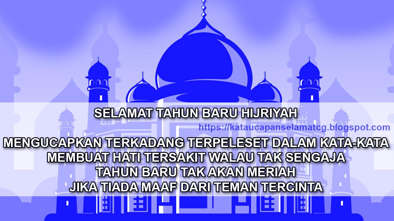 Gambar Kata Kata Bijak Mutiara Ucapan Selamat Datang Tahun Baru Islam 1 Muharram 1442 H 2020 2021 Kata Ucapan Selamat Terbaru