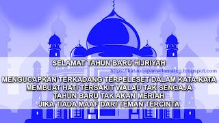 KUMPULAN KATA KATA MOTIVASI TENTANG UCAPAN SELAMAT TAHUN BARU 1 MUHARRAM TARIKH ISLAM