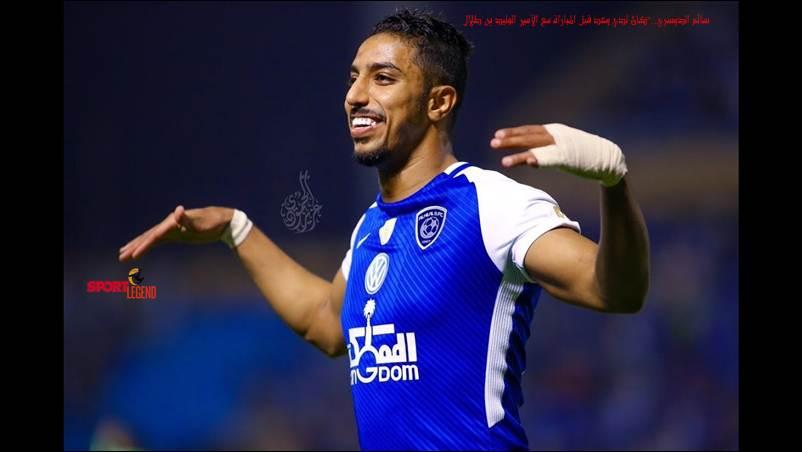 """سالم الدوسري..""""كان لدي وعد قبل المباراة مع الأمير الوليد بن طلال"""