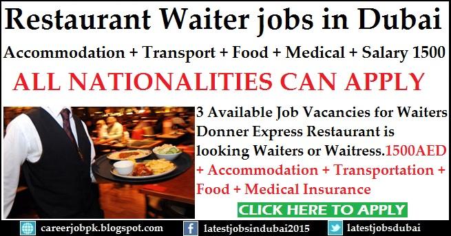 Waiter jobs in Dubai