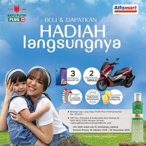Promo Kayu Putih Plus Alfamart Berhadiah Utama 2 YAMAHA NMAX