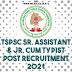 TSPSC Senior Assistant & junior cum typist 127 post recruitment 2021