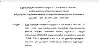 IMG_20210623_191451