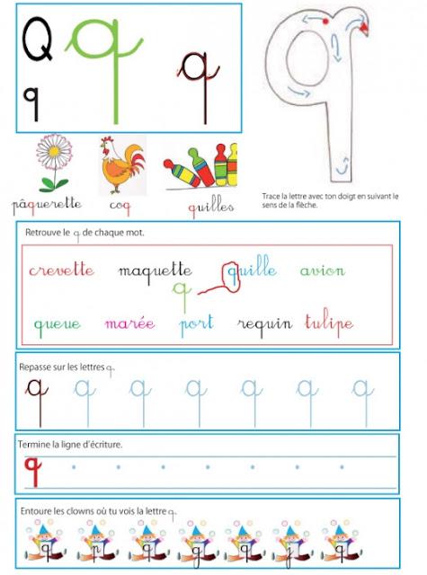 رسومات اطفال للتلوين تعليمية