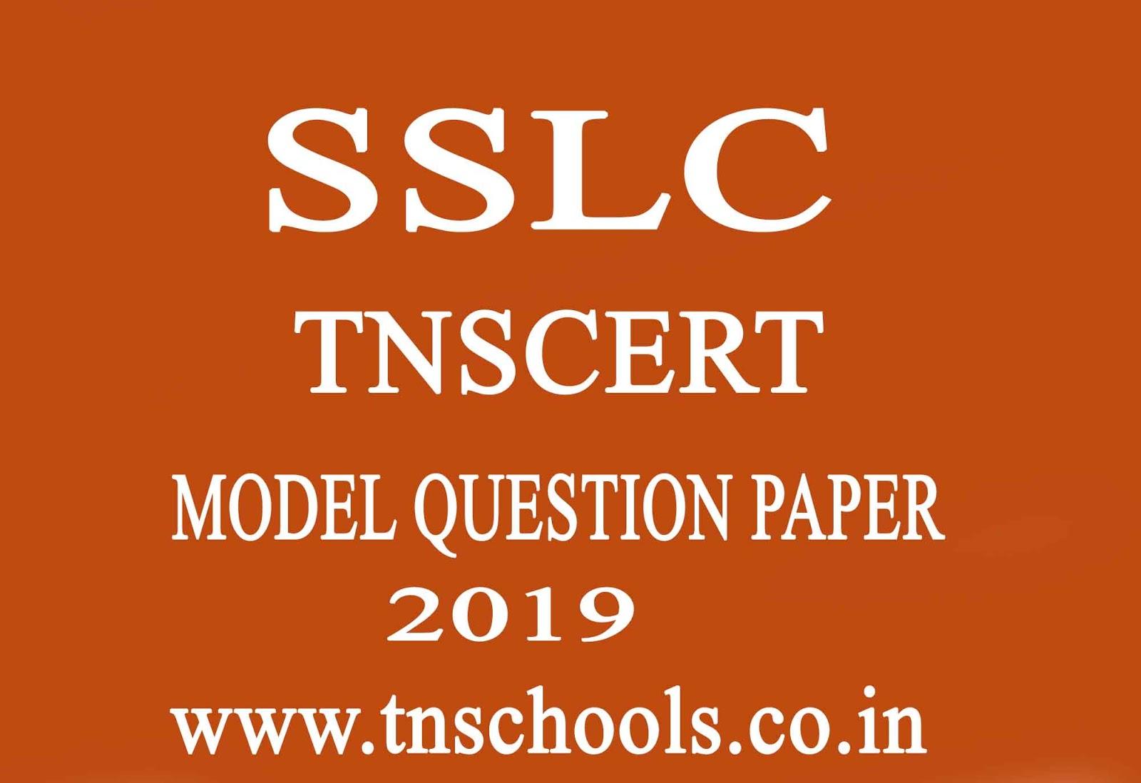 tnscert 10th Standard ( SSLC) Model question paper 2019