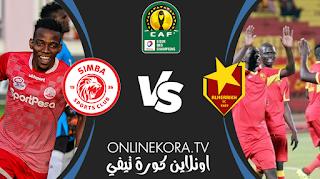 مشاهدة مباراة سيمبا والمريخ بث مباشر اليوم 16-03-2021 في دوري أبطال إفريقيا
