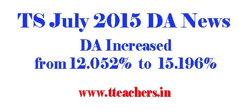 TS July 2015 DA Go DA 3.144% table for telangana employees