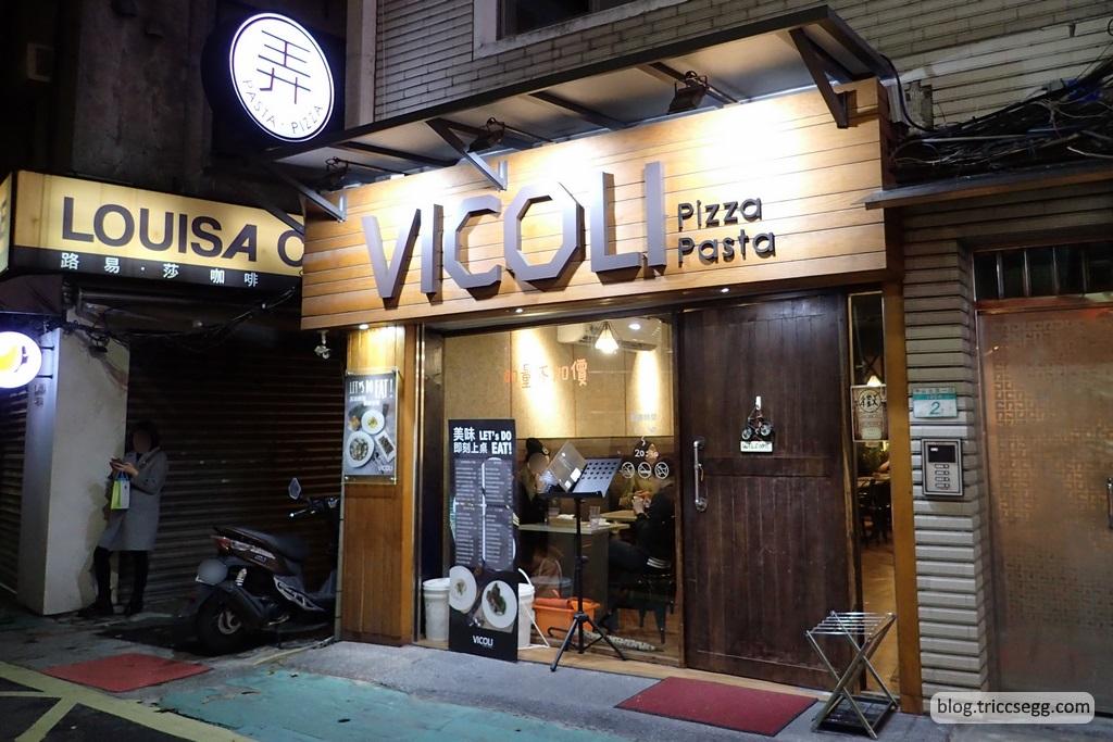 Vicoli弄義大利麵(3).jpg