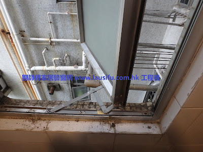 屯門專業鋁窗更換窗鉸_劉師傅驗窗