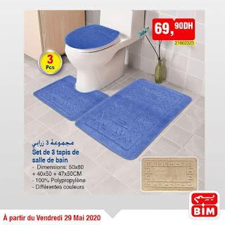 Offres et catalogue BIM Maroc vendredi 29 Mai 2020 :  La déco de votre salle de bain