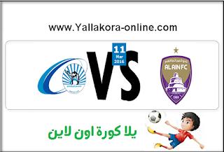 مشاهدة مباراة العين وبني ياس بث مباشر بتاريخ 11-03-2016 دوري الخليج العربي الاماراتي