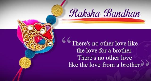 raksha bandhan images and quotes