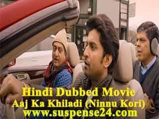 ninnu kori telugu movie hindi dubbed movie Aaj Ka Khiladi