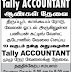 TODAY (02.07.2020 ) DINAMALAR  AND ALL COMPANY WANTED LIST (TIRUPUR ,COIMBATORE,ERODE JOBS )
