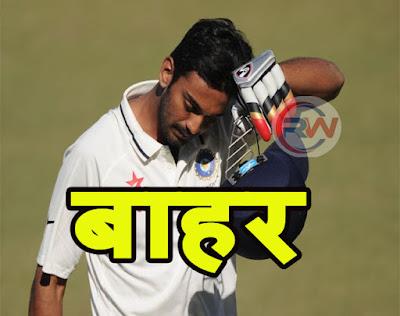 India's 15 Member Probable Squad For The Test Series, साउथ अफ्रीका के खिलाफ ये हो सकती है 15 सदस्यीय टेस्ट टीम, ind vs sa 2019 predicted team, india vs south africa predicted for test series, Hardik Pandya,  BCCI,  Indian team for South Africa Test Series,  Virat Kohli (Captain),  Rohit Sharma (Vice Captain),  KL Rahul,  Rishabh Pant (wicketkeeper),  Hardik Pandya,  Ravindra Jadeja, Mayank Agarwal, cheteswar pujara, ajinkya rahane, hanuma vihari, wriddhiman saha, kuldeep yadav, ravichandran ashwin, ishant sharma, jaspreet bumrah, mohammad shami, India vs South Africa,  India vs South Africa Test Series, मयंक अग्रवाल, चेतेश्वर पुजारा, रोहित शर्मा, विराट कोहली (कप्तान), अजिंक्य रहाणे, हनुमा विहारी, ऋषभ पंत, रिद्धिमान साहा, हार्दिक पांड्या, रविन्द्र जडेजा, कुलदीप यादव, रविचंद्रन अश्विन, इशांत शर्मा, जसप्रीत बुमराह, मोहम्मद शमी, भारत बनाम दक्षिण अफ्रीका, भारत बनाम दक्षिण अफ्रीका टेस्ट सीरीज, बीसीसीआई, दक्षिण अफ्रीका टेस्ट सीरीज के लिए भारतीय टीम,
