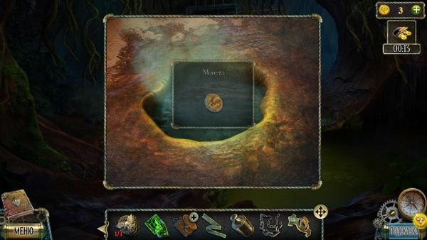 монета в кипящей воде в игре тьма и пламя 3 темная сторона