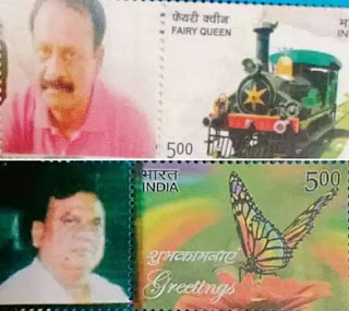 postal-stamp-on-chhota-rajan
