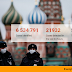 Russia reports all-time high of 808 COVID-19 Fatalities for the Fifth Time