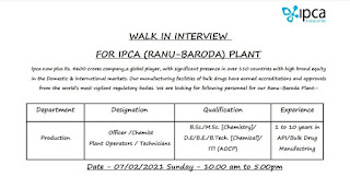 IPCA Laboratories Ltd Walk In Interview Job Vacancy For ITI/ Diploma/ BE/ B.Tech/ B.Sc/ M.Sc Candidates