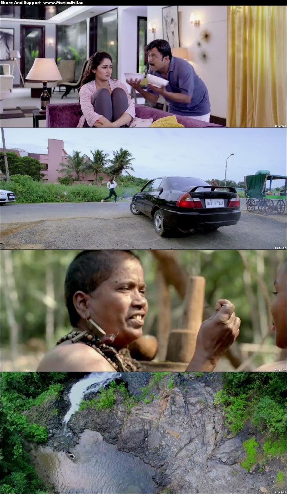 Vanamagan 2017 Hindi Dubbed 720p HDRip x264,Vanamagan 2017 full movie download,Vanamagan 2017 direct link download,Vanamagan 2017 300 mb download,Vanamagan 2017 worldfree4u download