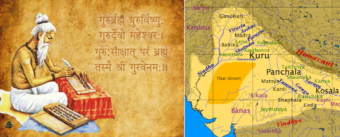The Signs of Vedic Culture in the Middle East - an depth research