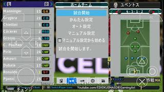 Download Winning Eleven 10 AOKI SAMURAI Mod WE 19