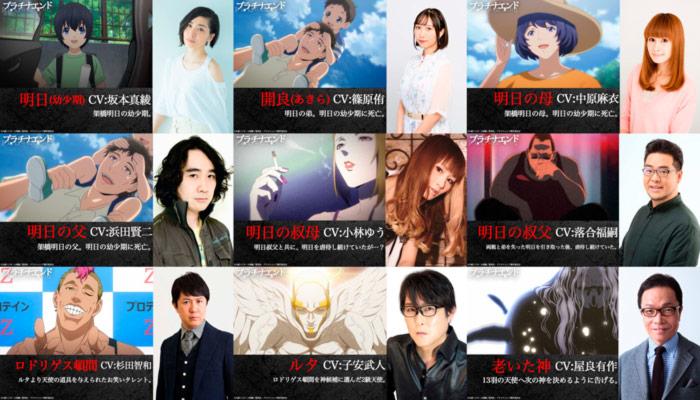 Platinum End anime - personajes