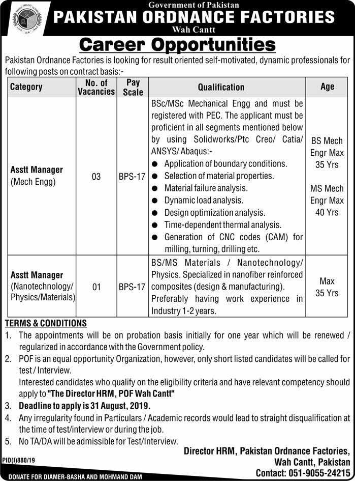 career in Pakistan Ordinance