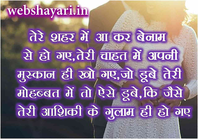 sad shayari in hindi for