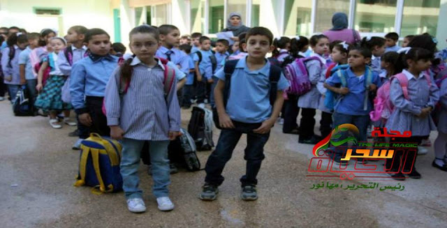 العام الدراسي الجديد : لقاء وفرحة وانتظام وتزويغ وحاوي للطوارئ وطالب يصفع معلمة على وجهها