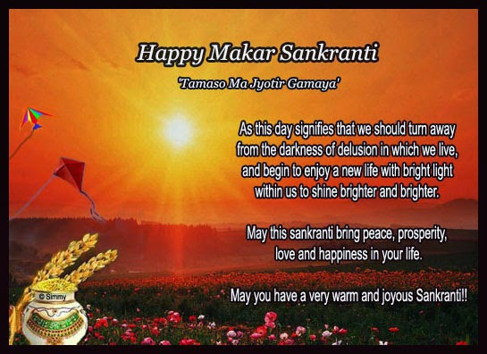 Happy Makar Sankranti Quotes