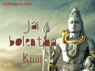 mahakal best image