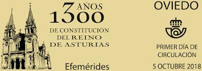 Matasellos del 1300 aniversario del Reino de Asturias