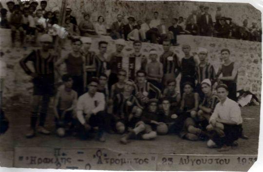 Φιλιάτες - Παραμυθιά: Ένας ποδοσφαιρικός αγώνας το 1931